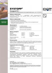 Floorguard PU 1