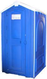 Туалетная кабинка - «Евростандарт»