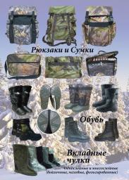 Ботинки Екатеринбург