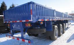 Бортовой полуприцеп-контейнеровоз «CIMC» ZJV9400DY. в наличии 1 единица