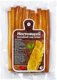 Сыр Чечил копченый