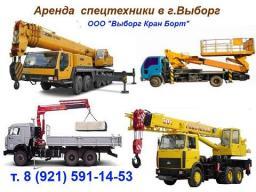 Услуги (аренда) строительной техники в Выборге (Выборг)