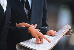 Проверка персонала и контрагентов (кадровая проверка)