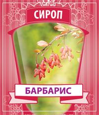 Сироп натуральный «Барбарис+», «Барбарис»