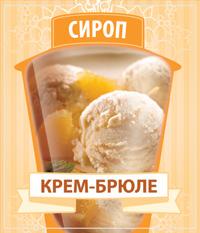 Сироп «Крем-Брюле»