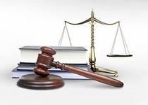 Услуги в области корпоративного права