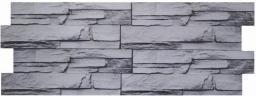 Искусственный камень Песчаник А, П 1