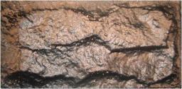 Колотый камень, К 3