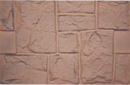 Ландшафтные камни Кладка «С», С 3
