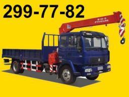Заказ самогруза в Новосибирске,перевозка негабаритных грузов