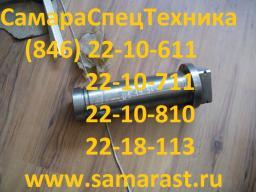 Стакан БКМ-512.05.19.300