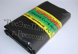 Пакеты для мусора ПНД 60 л 12 мкм