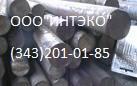 круг ст 40Х13 ф280,270,260,250,240,230,220,210,200,190,180,170,160,150,140,130,120,110,100,90,80,70,60,50,40