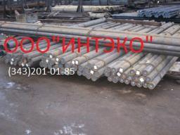 Круг калиброванный сталь 35 ГОСТ 7417-75