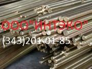 Круг калиброванный сталь 45 ГОСТ 7417-75