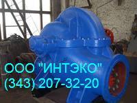 Насосы химические типа Х80-50-200,Х100-65-315а,Х150-125-315а