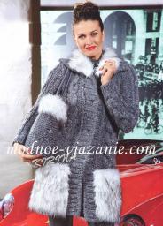 Зимняя Пряжа «Темная Ночь» для ручного вязания. Дешево.