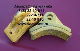 Колодка тормоза механизма поворота КС-3577.28.030