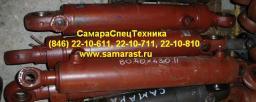 Гидроцилиндр 80.40х430.11 поворота для КО-812-2.