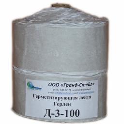 Герлен Д-3-100