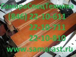 Лопатка КО-505А 0215105