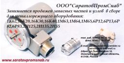 Пневмоцилиндр вращающийся зажимной ЦПВС (СДВОЕННЫЙ)-250