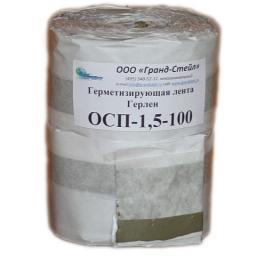 Герлен ОСП-1,5-100