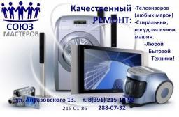 Ремонт мониторов Красноярск