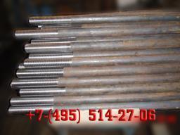 Болт фундаментный ГОСТ 24379,1-80 тип 1.2. М48х1320, марка стали: 3, 3пс, 3сп, 10, 20, 35, 35Х, 40, 45, 40Х, 09Г2С
