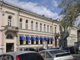 Реконструкция объектов городской недвижимости