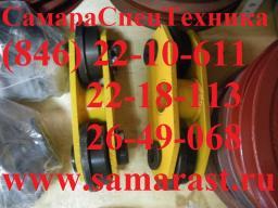 Каретка передняя КС-3577.63.150