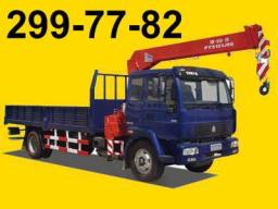 Услуги самогрузов в Новосибирске от 3 до 20 тонн, негабарит