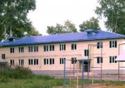 Малоэтажные многоквартирные дома