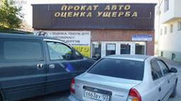 Аренда и прокат иномарок без водителя в Новороссийске,Краснодаре,Сочи