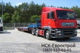 Услуги трала в Новосибирске