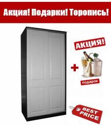 Шкаф раздвижной для Вас + доставка