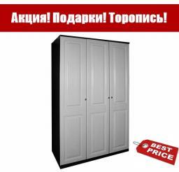 Идеальный шкаф для Вас
