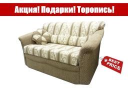 Диван-кровать для Вас