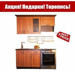 Идеальная кухня для вашей квартиры