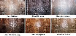 Искусственная кожа Нил