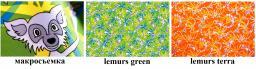 Жаккард Canvas Lemurs
