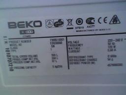 Ремонт холодильников Веко