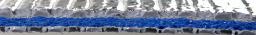Теплоизоляция Алютермо