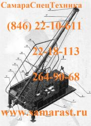 Мачта бурильная БКМ-515.30.20.1000