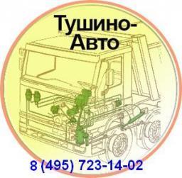Замена, Диагностика, ремонт, рулевого механизма, в Тушино-Авто