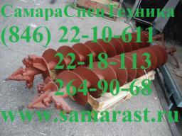 Бур шнековый БКО-Г 08.00.000