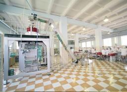 Фасовочно-упаковочный комплекс с мультиголовкой для фасовки пищевых продуктов