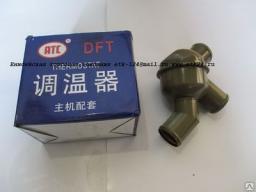 Термостат на двигатель WD10G220E21.... (Погрузчики XCMG ZL 50G/SDLG 5 тонн)