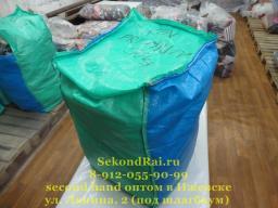 Mix Premium (сине-зеленый мешок)