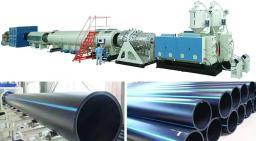 Линия для производства водо-газопроводных труб из HDPE